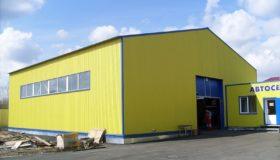 Ангар-ремонтная база для автомобилей