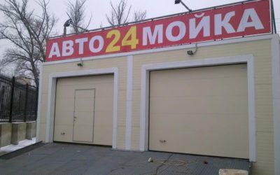 Автосервисы и автомойки: строительство под ключ в Волгограде