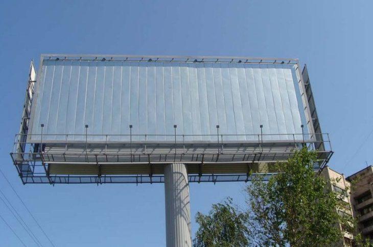 Изготовление рекламных конструкций в Волгограде